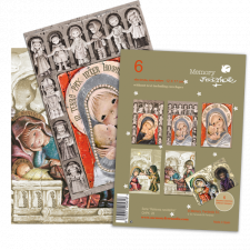 Christmas Ferrándiz, 6 tarjetas, Serie RETABLOS NAVIDEÑOS, CHPK 28.