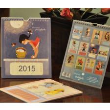 Calendario sobremesa 2015, para coleccionistas.