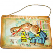 """Placa puerta vintage cartón maché. 12,4 X 11 cm, con cordel. Elefante """"LAVABO"""""""